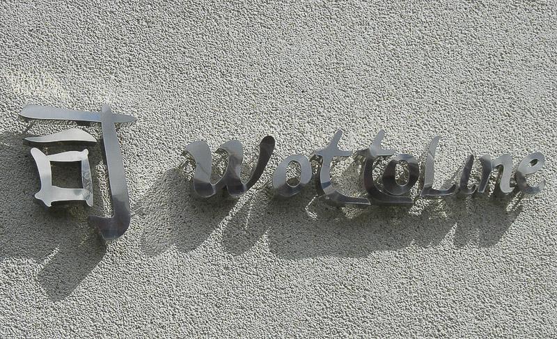 rótulos acero al carbono madrid